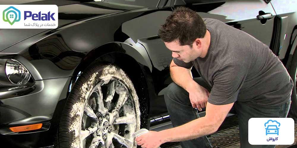 آموزش تمیز کردن تایر خودرو