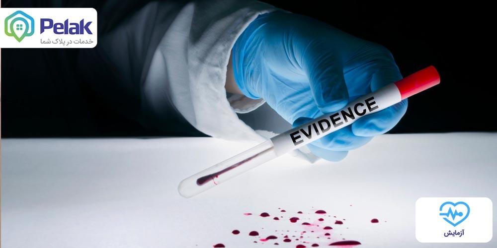 چگونه نتیجه یک آزمایش خون را بخوانیم؟