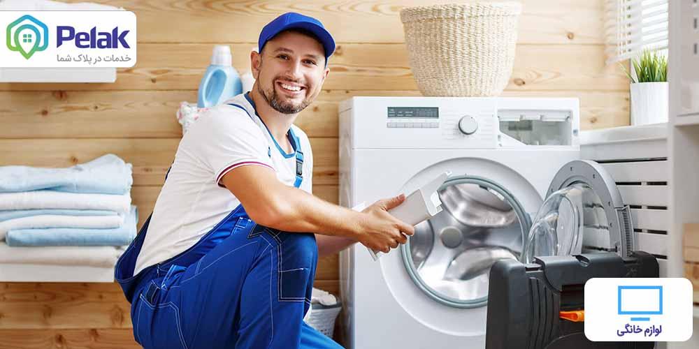 خرابی ماشین لباسشویی با 7 اشتباه رایج