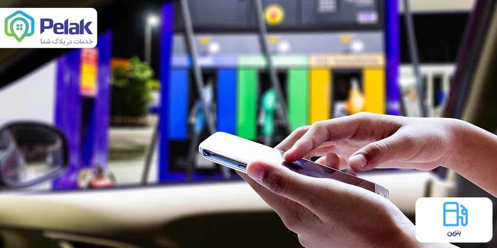 خطر استفاده از موبایل در پمپ بنزین چقدر است؟