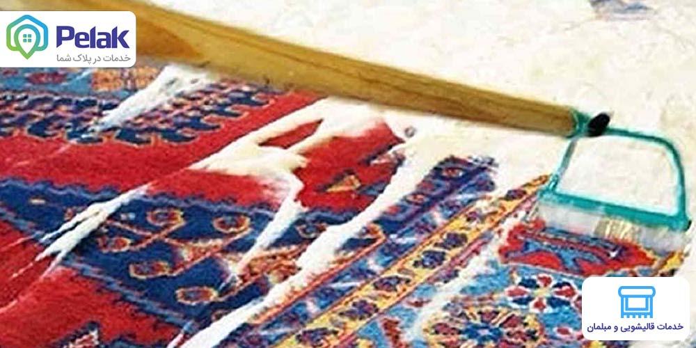 روش های مختلف غبارگیری فرش