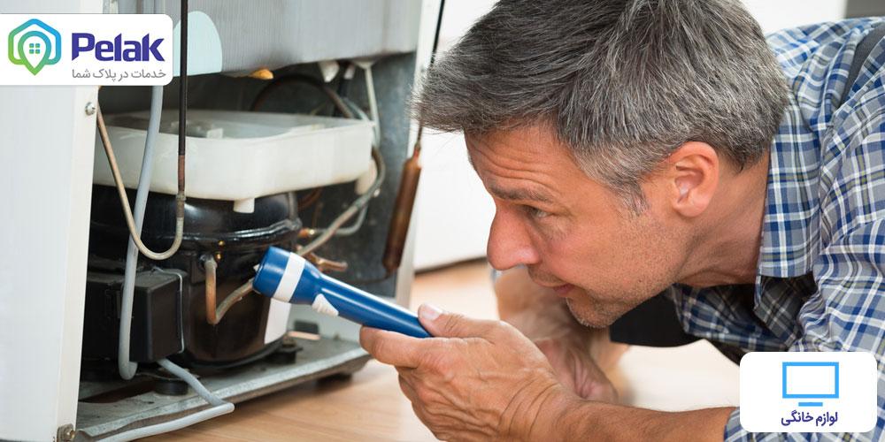 نکاتی برای عیبیابی و تعمیر یخچال در منزل