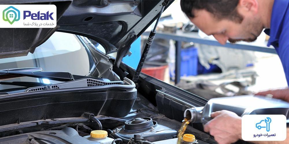 خدمات تعویض روغن در محل پلاک