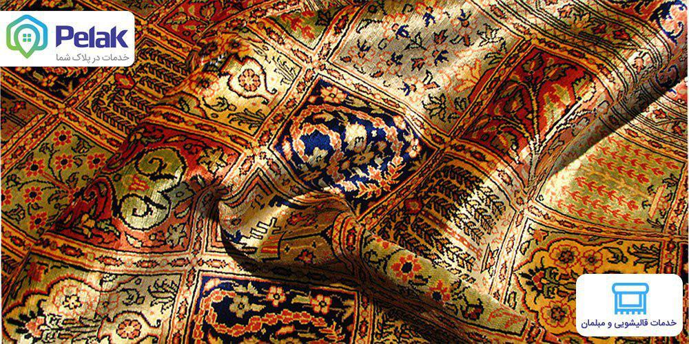 نکاتی درباره شستشوی فرش ابریشمی
